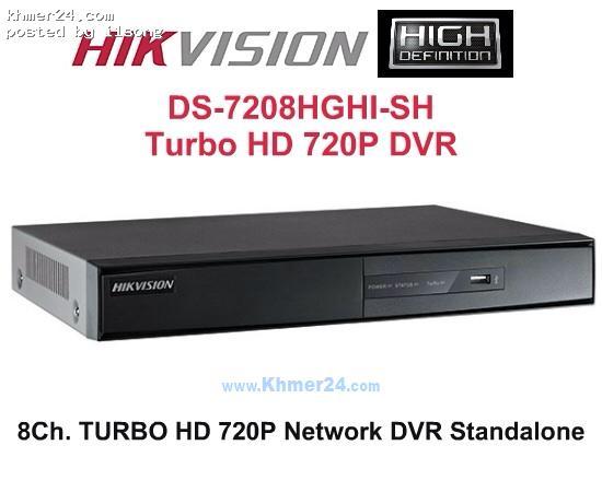 DS-7204-08HQHI-SH